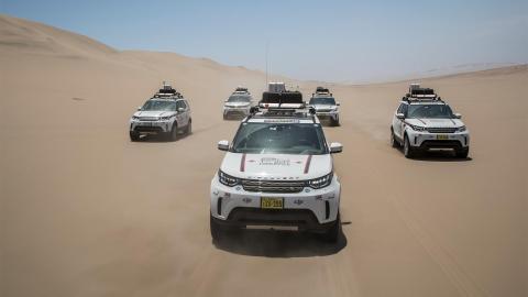 Land Rover Experience Tour Peru 2017